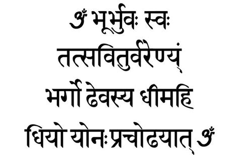 tattoo font generator sanskrit 26 best images about errors in sanskrit tattoos text on