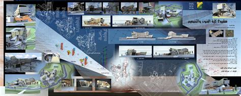 Architectural Projects architectural design projects