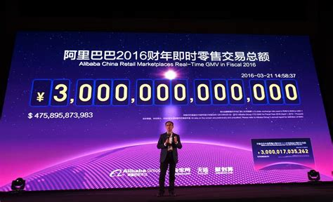china 3 trillion dollars alibaba 2016 fiscal year gmv exceeds 3 trillion yuan