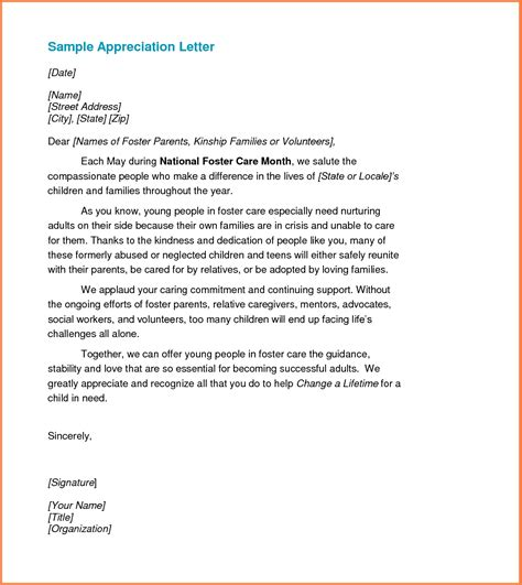 appreciation letter sle template resume builder