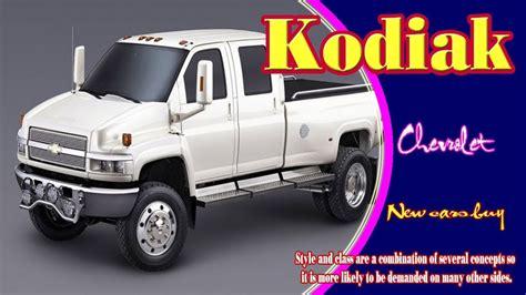 2019 chevrolet 4500hd price 2019 gmc kodiak car specs 2019