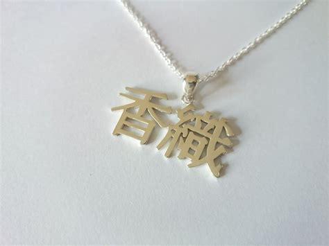 Kalung Nama Inisial Silver kalung nama kalung inisial sterling silver perak 925