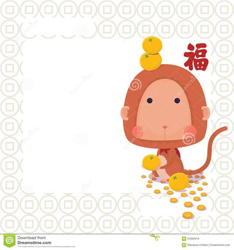 new year zodiac luck monkey new year 2016 card with character