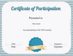 participation certificate template printable graduation certificates certificate templates