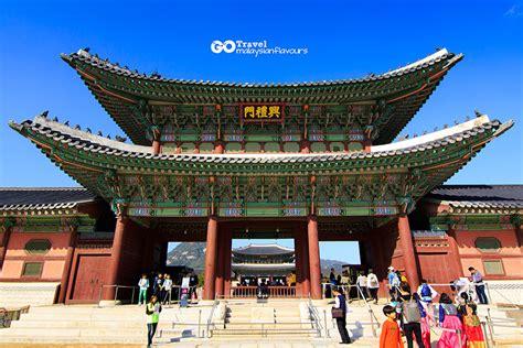 Gyeongbokgung Palace @ Seoul, South Korea   Malaysian Flavours