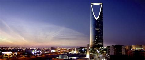 islamic bank of saudi arabia saudi arabia investment bank rainbow collection