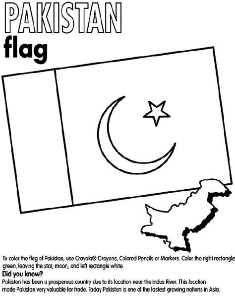Pakistan Flag Coloring Page Pakistan Crayola Co Uk by Pakistan Flag Coloring Page