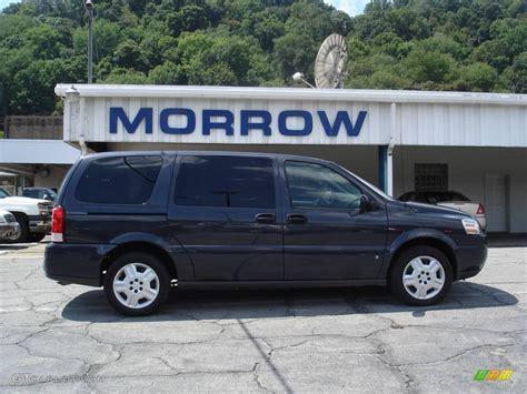 Slate Ls by 2008 Slate Metallic Chevrolet Uplander Ls 15964632