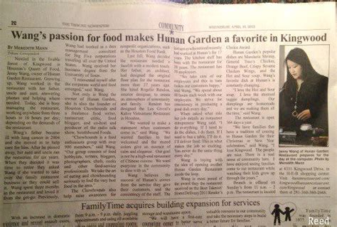 wang s for food makes hunan garden a favorite in