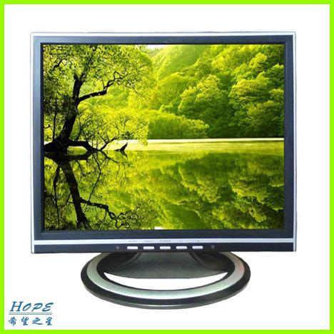 Monitor Lcd 14 Inch china 14 inch car tft lcd monitor photos pictures made