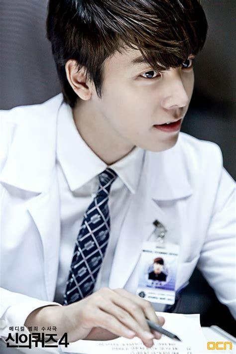 I Am Donghae donghae god s quiz korean dramas best