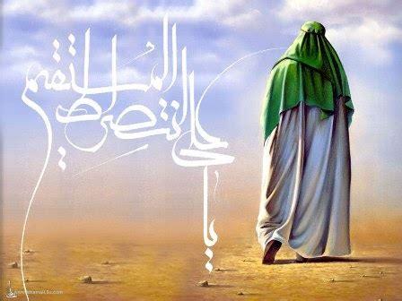 kumpulan kata mutiara ali bin abi thalib