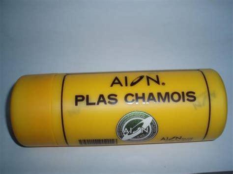 Kanebo Aion Asli Japan dinomarket 174 pasardino aion plas chamois