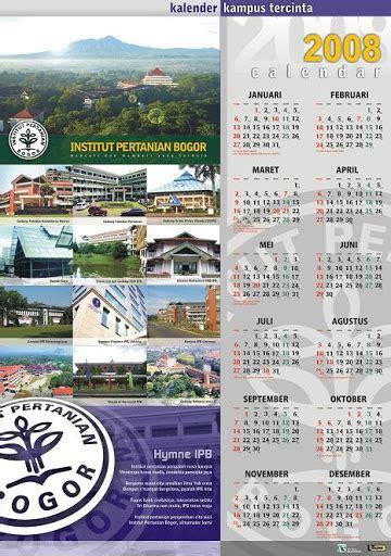 desain kalender islami 2015 namagraph digital studio desain kalender