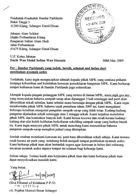 Official Grievance Letter official complaint letter