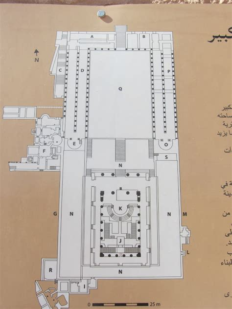 As Built Floor Plans by Huntsmans In The Holy Land Day 2 Petra And Shoubak Castle