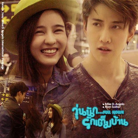 dramafire full house thai full house drama tailandes todo acerca de tailandia
