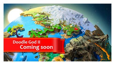 doodle god artifact recipes doodle god 2 void png doodle god car doodle god