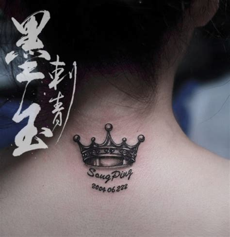 crown tattoo for girl 57 adorable crown neck tattoos