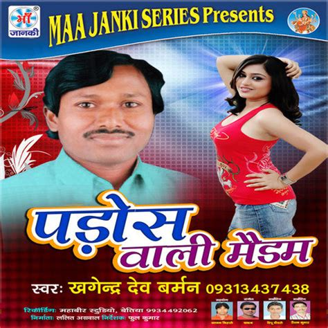 download mp3 gratis wali pados wali medam songs download pados wali medam mp3