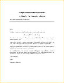 Character Reference Letter Exles For Employment Sle Personal Essays For Middle School Students