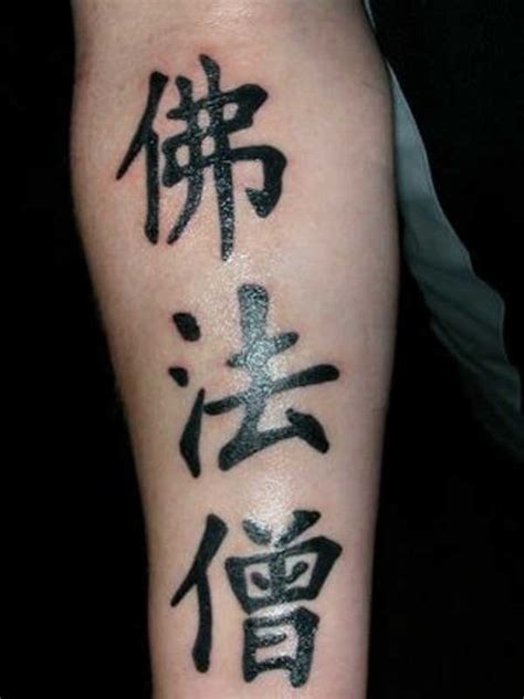 asian tattoos for men meaningful quotes for on arm
