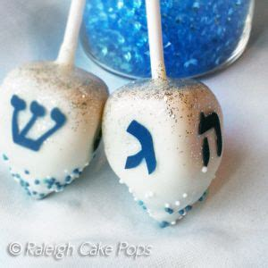 7 Pretty Hanukkah Decorations by 11 Best Images About Kosher Pareve Cake Pops On