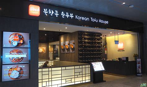 Korean Tofu House by Taste The Healthy And Hearty Authentic Korean Cuisine At