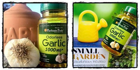 Terbatas Garlic Odorless 1000mg 250 Softgels odorless garlic 1000 mg 250 softgels puritan s pride