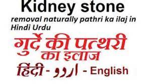 kidney ki bimari laksan in hindi picture 5