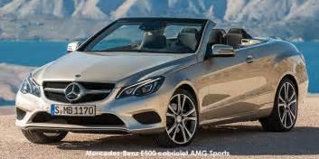 Mercedes Roadside Assistance South Africa Mercedes E Class Cabriolet Price Mercedes E