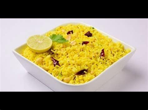 download video cara membuat nasi kuning nasi kuning mp3 video download stafaband