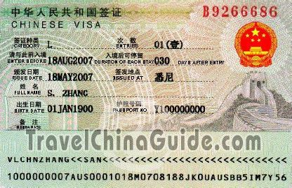 people to people visa china visa entry validity duration of stay
