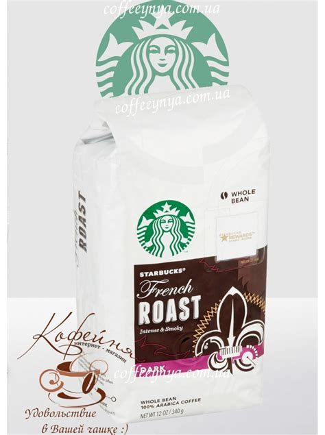Costco Coffee Bean Gift Card - starbucks french roast costco coffee beans starbucks dark french roast 340g buy in