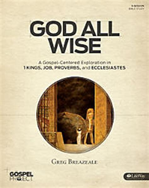 research me god illness books god all wise study guide breazeale greg
