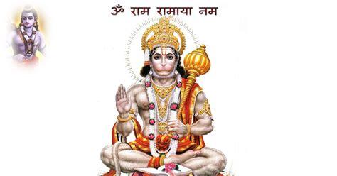 hanuman ji lord pictures wallpaper   wallpaper