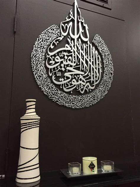 Al Ikhlas Wood Decor islamic in stainless steel 10 handpicked ideas to