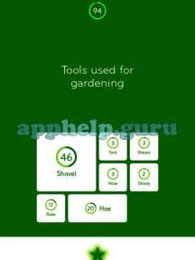 94 tools used for gardening app help guru