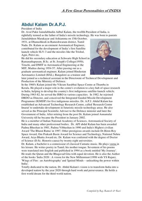 Abdul Kalam Essay by Apj Abdul Kalam Essay Llmdissertation Web Fc2