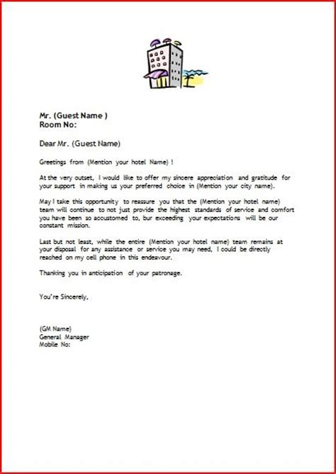 Confirmation Letter Exle Hotel official of www setupmyhotel
