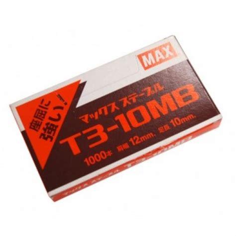max staples t3 10mb