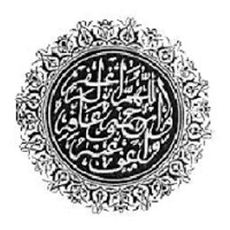 lihat gambar kaligrafi