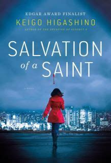impossible saints a novel books salvation of a by keigo higashino reviews