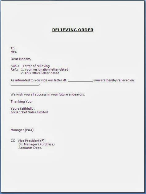 relieving letter template relieving order letter format