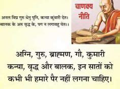 kabir das biography in english pdf kabir ke dohe in hindi with images just in jest