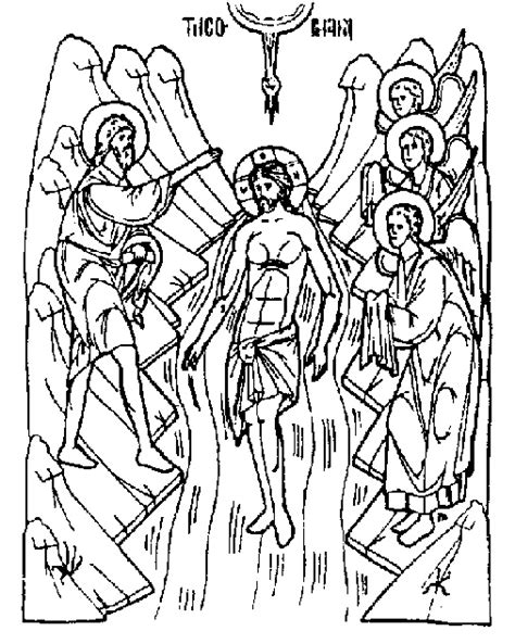 christian icon coloring pages 1000 images about religious coloring pages on pinterest