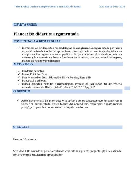 ineval evaluacion docente 2016 evaluacion docentes ecuador 2016 evaluacion docentes