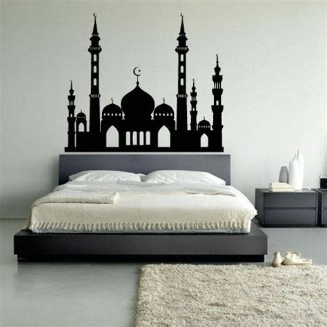muslim bedroom design wall decal decor decals art arab persian islam skyline