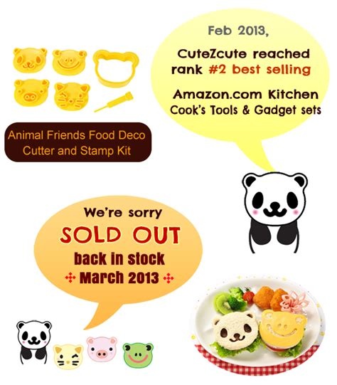 amazon kitchen best sellers cutezcute reached top sellers on amazon cutezcute bento