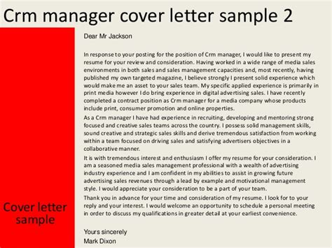 Digital Print Manager Cover Letter by Crm Manager Cover Letter